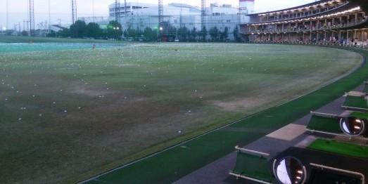 ゴルフ練習場1
