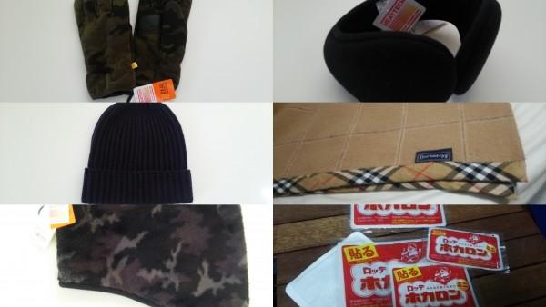 冬のサッカー観戦服装_アイテム2