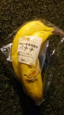 サッカーバナナカロリー1本成分栄養6