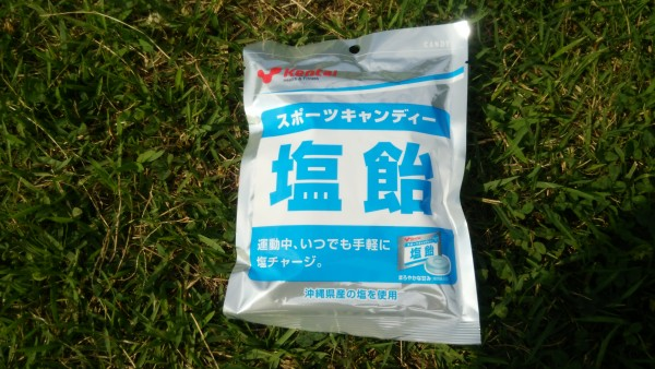KENTAI_スポーツ塩飴1