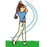 ゴルフ上達のコツで初心者が再確認する3つの基本動作は?